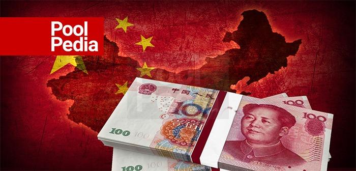 جمهوری خلق چین